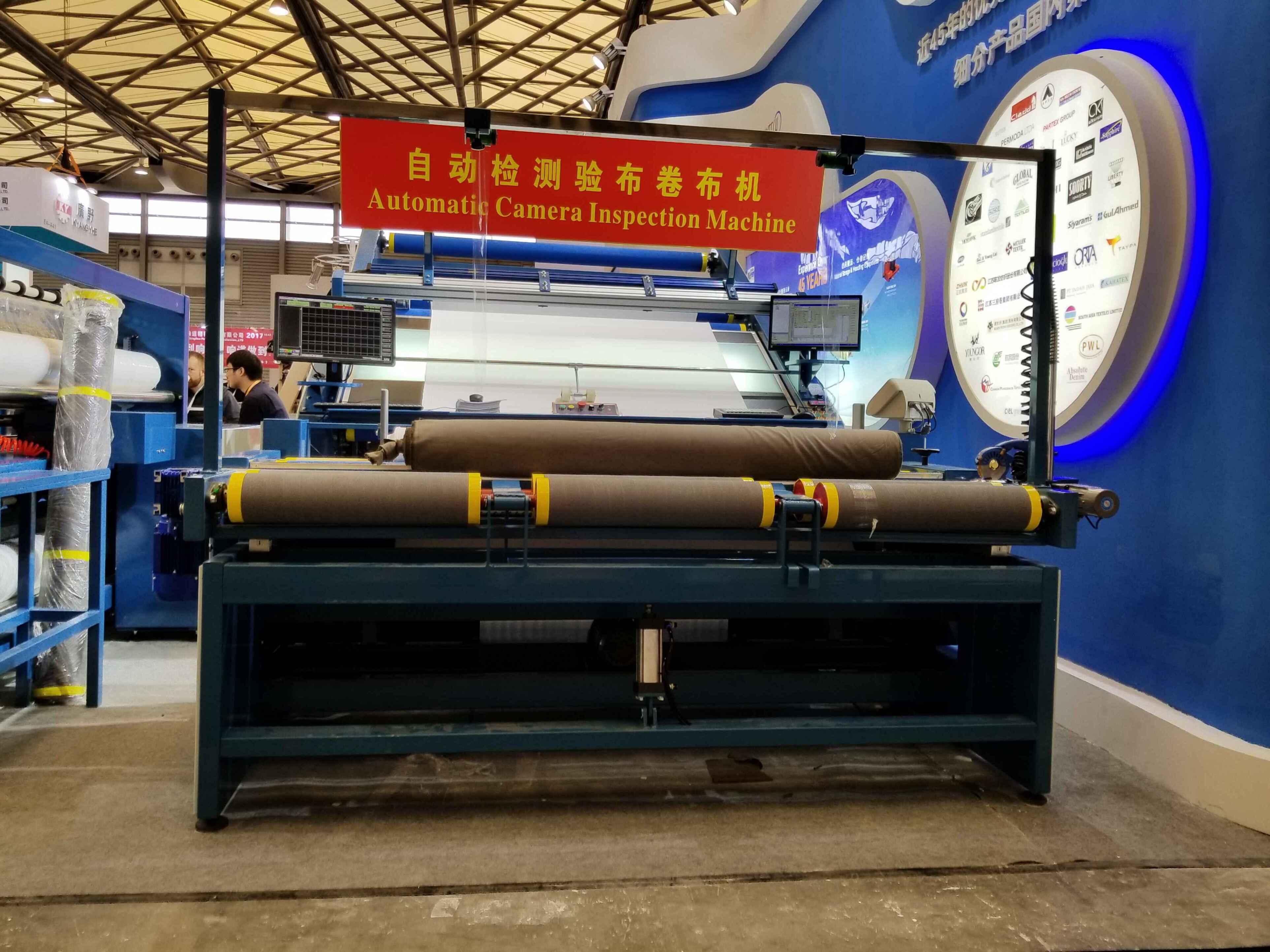 Suntech Fabric Inspection Machine Manufacture Suntech Is
