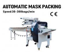 ST-MPM Automatic Mask Packing Machine