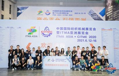 ITMA ASIA+CITME 2020